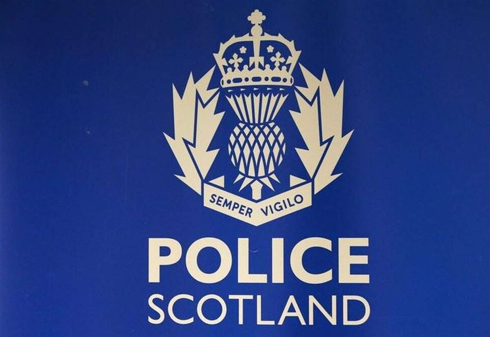 Three teens arrested after Buckie vehicle thefts